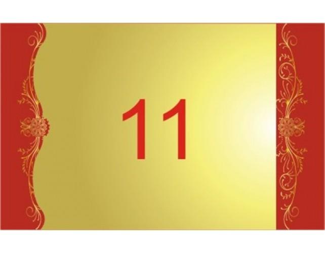 Davetiye 11